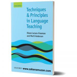 کتاب اصول و فنون آموزش زبان